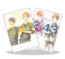 スポーツ×青春!小説キャンペーン