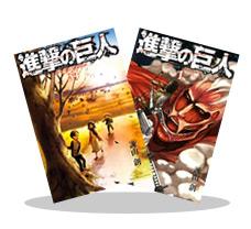 最終34巻配信記念!