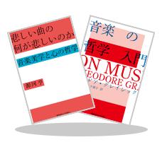 おすすめの新刊