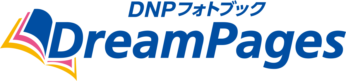「DNPフォトブック DreamPages」